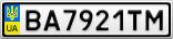 Номерной знак - BA7921TM