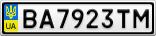 Номерной знак - BA7923TM
