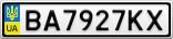 Номерной знак - BA7927KX