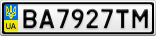 Номерной знак - BA7927TM