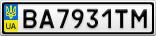 Номерной знак - BA7931TM