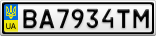 Номерной знак - BA7934TM