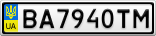 Номерной знак - BA7940TM