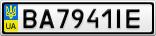 Номерной знак - BA7941IE