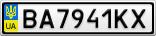 Номерной знак - BA7941KX