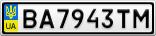 Номерной знак - BA7943TM