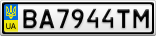 Номерной знак - BA7944TM