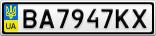 Номерной знак - BA7947KX