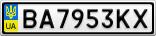 Номерной знак - BA7953KX
