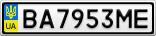 Номерной знак - BA7953ME