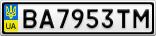 Номерной знак - BA7953TM