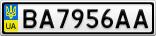 Номерной знак - BA7956AA