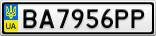 Номерной знак - BA7956PP