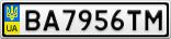 Номерной знак - BA7956TM