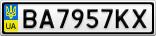 Номерной знак - BA7957KX