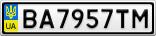 Номерной знак - BA7957TM