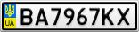 Номерной знак - BA7967KX