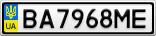Номерной знак - BA7968ME