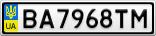 Номерной знак - BA7968TM