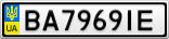 Номерной знак - BA7969IE