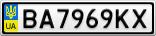 Номерной знак - BA7969KX