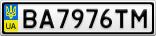 Номерной знак - BA7976TM