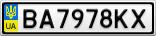 Номерной знак - BA7978KX