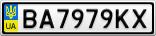 Номерной знак - BA7979KX