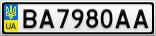 Номерной знак - BA7980AA
