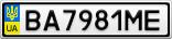 Номерной знак - BA7981ME