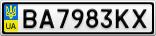 Номерной знак - BA7983KX