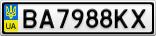 Номерной знак - BA7988KX