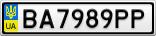 Номерной знак - BA7989PP