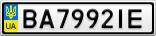 Номерной знак - BA7992IE