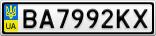Номерной знак - BA7992KX