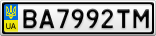 Номерной знак - BA7992TM