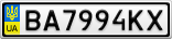 Номерной знак - BA7994KX