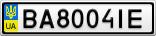 Номерной знак - BA8004IE