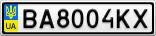 Номерной знак - BA8004KX
