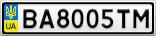 Номерной знак - BA8005TM