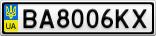 Номерной знак - BA8006KX