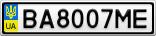 Номерной знак - BA8007ME