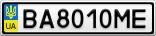 Номерной знак - BA8010ME