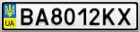 Номерной знак - BA8012KX