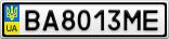 Номерной знак - BA8013ME