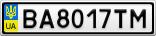 Номерной знак - BA8017TM