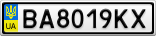 Номерной знак - BA8019KX