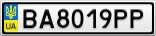 Номерной знак - BA8019PP