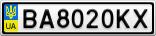 Номерной знак - BA8020KX