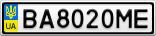 Номерной знак - BA8020ME